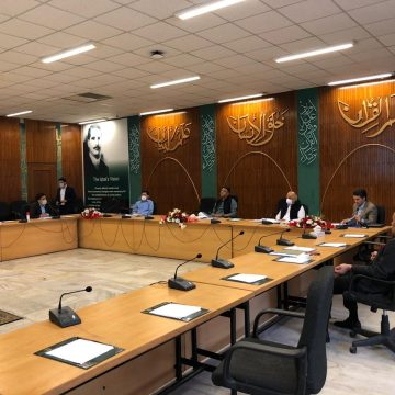 Asad Umar chaired 7th meeting of the Board of Directors of PPPA
