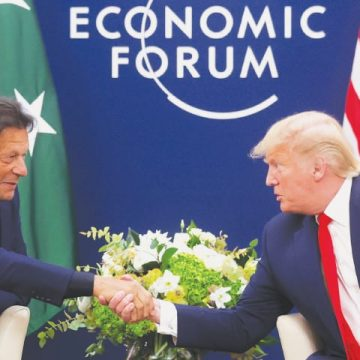 Pakistan investment conference ends in US