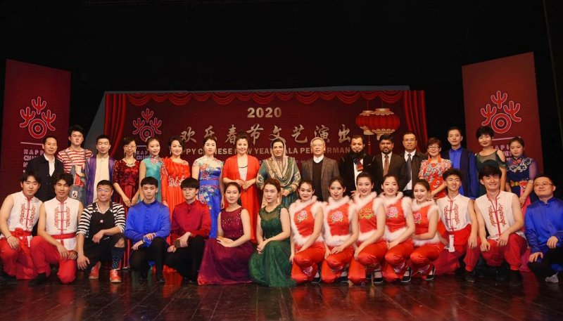 5th Anniversary Celebrations of China Cultural Center in Pakistan