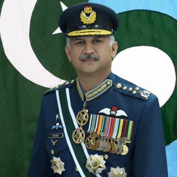 AIR CHIEF EXPRESSES GRIEF OVER THE  SAD DEMISE OF ADMIRAL MUHAMMAD SHAREEF