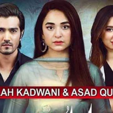 Raaz-e-Ulfat: Geo's new drama starring Komal Aziz, Shehzad Shaikh, Yumna Zaidi goes on air