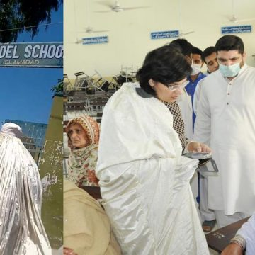 Disguised in Burqa, Sania visits Ehsaas Payment sites