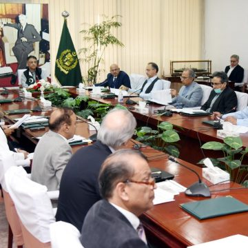 Introduction of competitive bidding process for new producers in the renewable energy sector of Pakistan