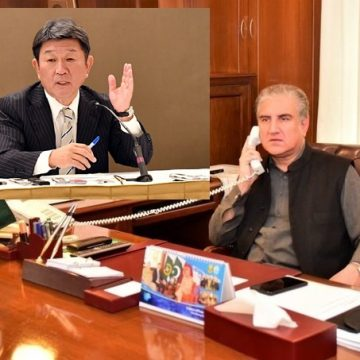 Telephone conversation between Foreign Minister Makhdoom Shah Mahmood Qureshi and Foreign Minister Toshimitsu Motegi of Japan
