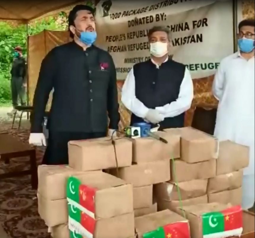 Distribution of 1500 food packages to Afghan refugees by China