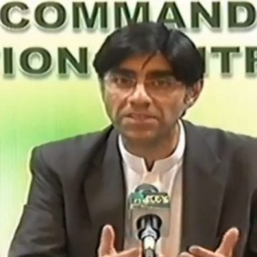 Govt To Bring 12,000 Stranded Pakistanis Back In next 10 days: Moeed
