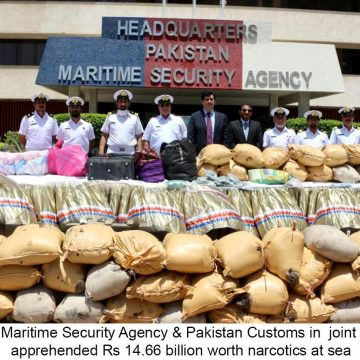 SEIZURE OF Narcotics, PAKISTAN MARITIME SECURITY AGENCY & PAKISTAN  CUSTOMS THROUGH Combined OPERATION