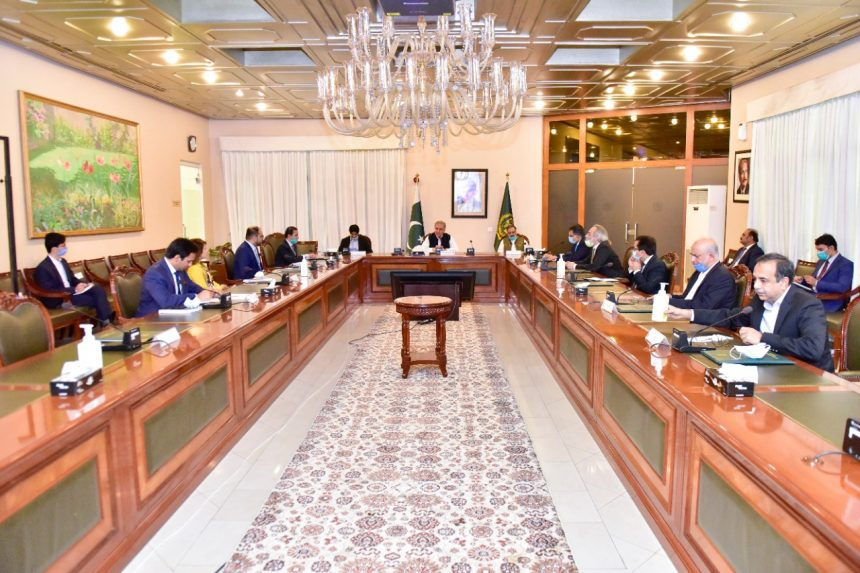 Shah Mehmood Qureshi chaired a consultative meeting at the Foreign Ministry on regional security and Pakistan's priorities