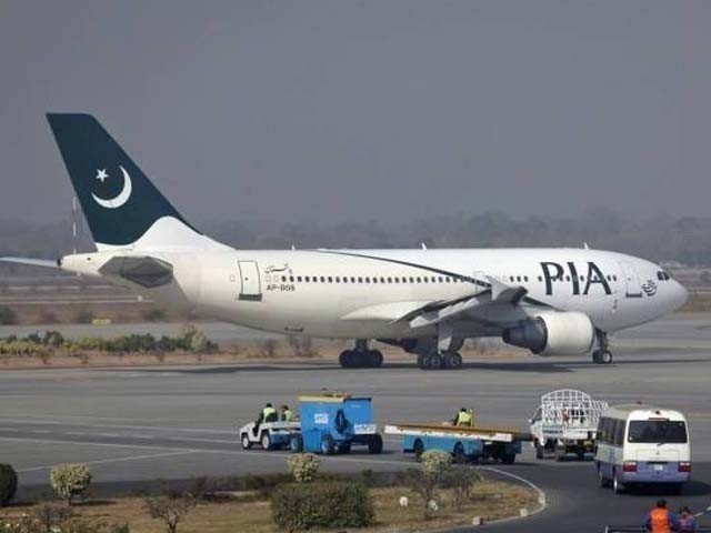Pakistan International Airlines chooses Amadeus as its long-term distribution partner to drive future growth