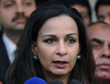Sherry Rehman opposes the decision to use the COVID-19 fund for interest payment