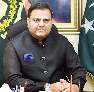 Video message of Federal Minister of Science & Technology Fawad Hussain Chaudhry