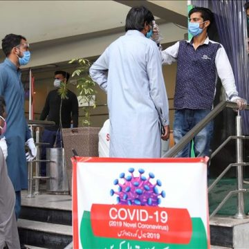 During last 24 hours more than 10439 violations of health guidelines observed across Pakistan: NCOC