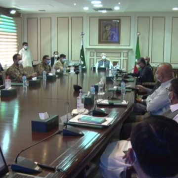 Meeting chaired by Chief Minister Mahmood and Special participation of Chairman NDMA