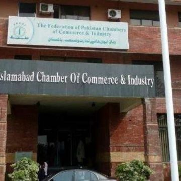 Budget has not accommodated many demands of business community – ICCI