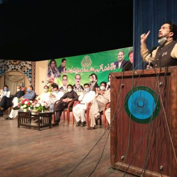 Indian plan to bring demographic change in Occupied Kashmir would never succeed: Shehryar Afridi