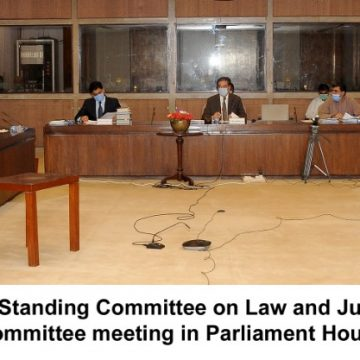 30th meeting of the Standing Committee on Law and Justicewas held today under the Chairmanship of Mr. RiazFatyana,