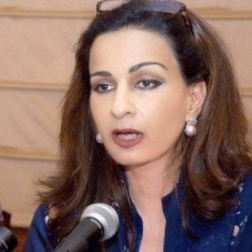 Early Senate Polls are rejected by the opposition, says Sherry Rehman
