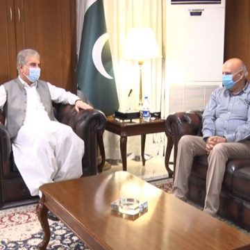 Governor Punjab, Chaudhry Muhammad Sarwar arrives at the Ministry of Foreign Affairs