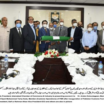 Facilitation Desk of Pakistan Customs inaugurated at ICCI