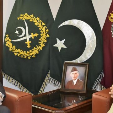 Senator Rehman Malik called on General Qamar Javed Bajwa,