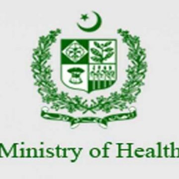 Incomplete data must not be used to draw inferences regarding incidence or prevalence of COVID-19 in Islamabad,  Health Ministry.