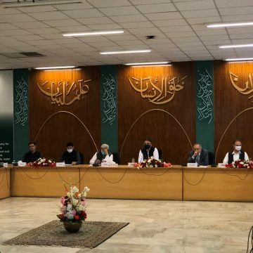 Asad Umar chaired a meeting to discuss various issues related to development work in the Province of Baluchistan