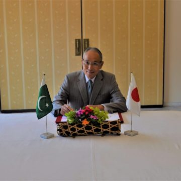 Japan provides Grant-Aid for The Project for HR Development Scholarship to the Illl Pakistan for Fiscal Year 2020