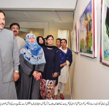 Digital Art Exhibition 'Colors of Pakistan' kicked off at PUCAR