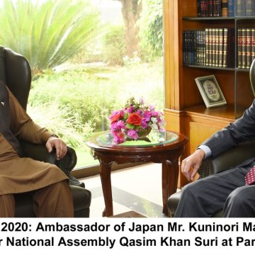 Japan wants to see a secure and stable Pakistan, Kuninori Mastsuda