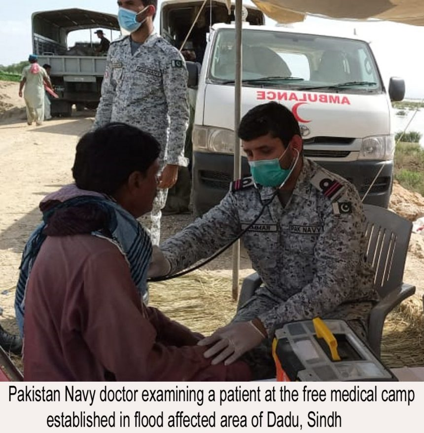 Pak Navy RESCUE & RELIEF OPERATION AT DADU