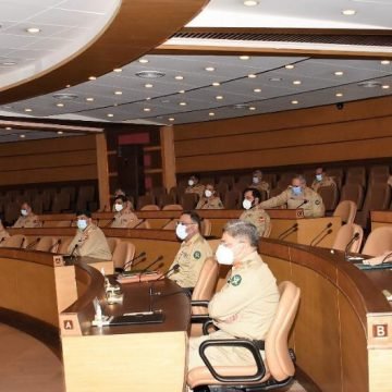 234th Corps Commanders' Conference presided by General Qamar Javed Bajwa, Chief of Army STAFF at GHQ.