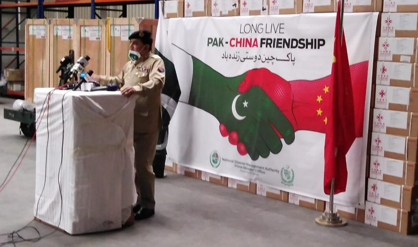 The friendship between Pakistan and China is deeper than the sea, Chairman NDMA