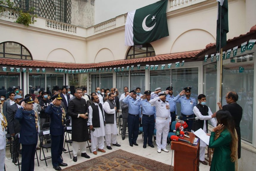 Pakistan's Independence Day celebrated in Paris