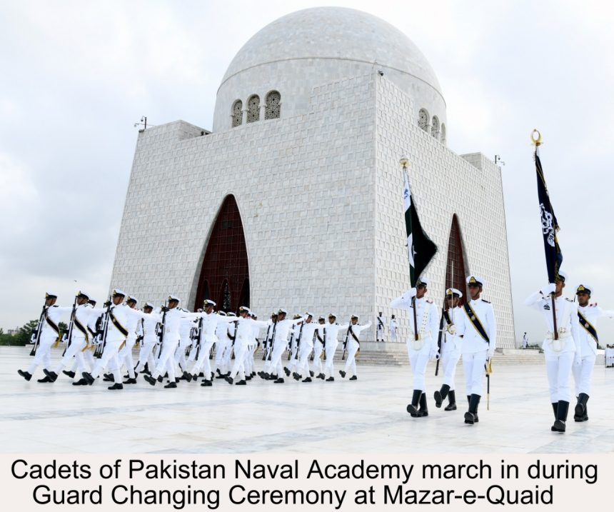 PAKISTAN NAVY CELEBRATES 73rd ANNIVERSARY OF PAKISTAN WITH TRADITIONAL FERVOR