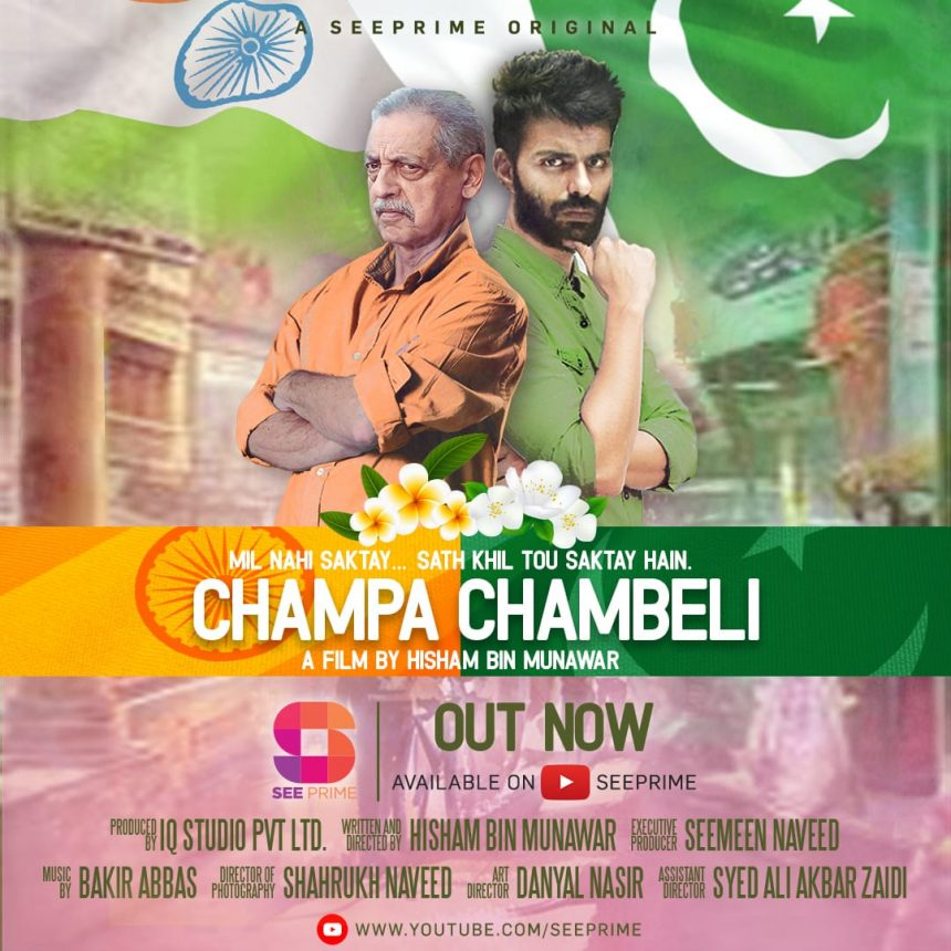 Champa Chambeli' – A See Prime Short Film Explores Friendship between Indo-Pak