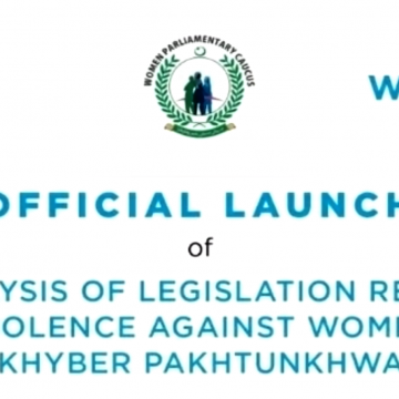 Gap analysis report launched to identify and fix legislative gaps to end violence against women in KP