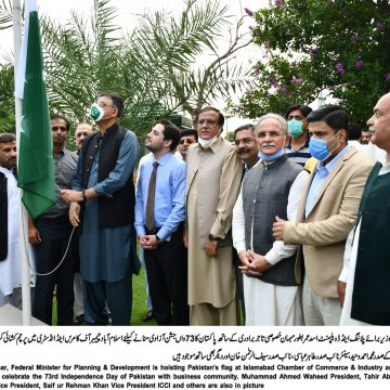 Flag Hoisting Ceremony at ICCI to celebrate 73rd Independence Day of Pakistan