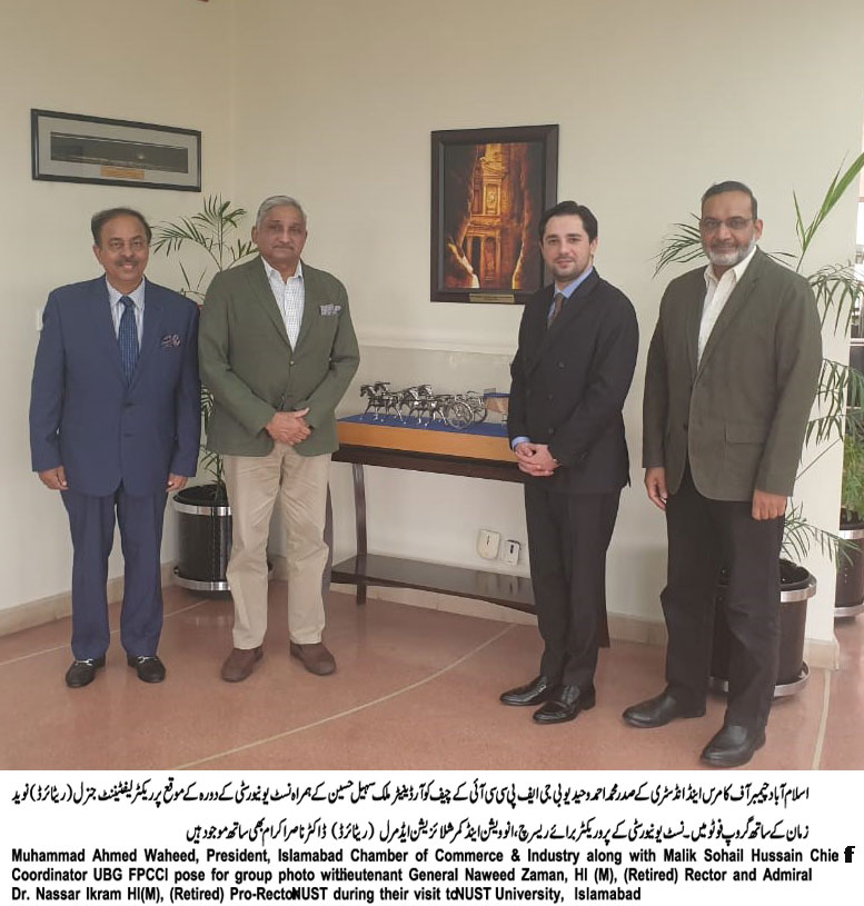 ICCI and NUST discuss to promote academia-industry linkages
