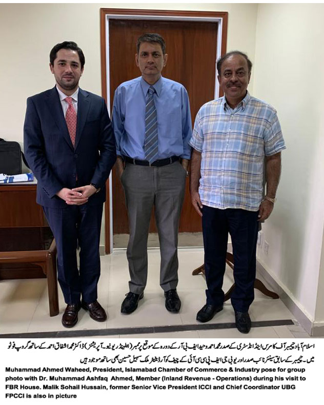 Member FBR assures to address key issues of business community