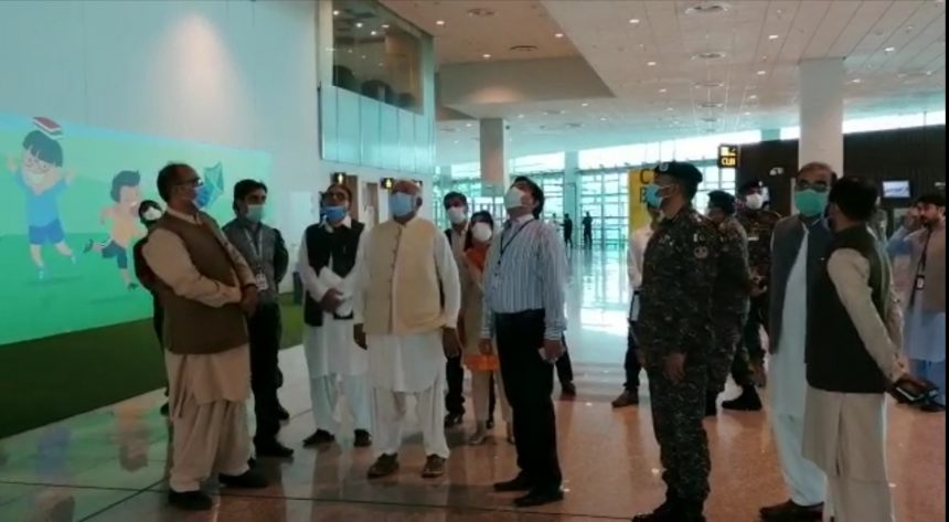Federal Minister for Aviation accompanied visited the Islamabad Airport in connection with the rain damage