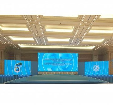 An international conference on the role of neutrality in maintenance of peace was held in Turkmenistan