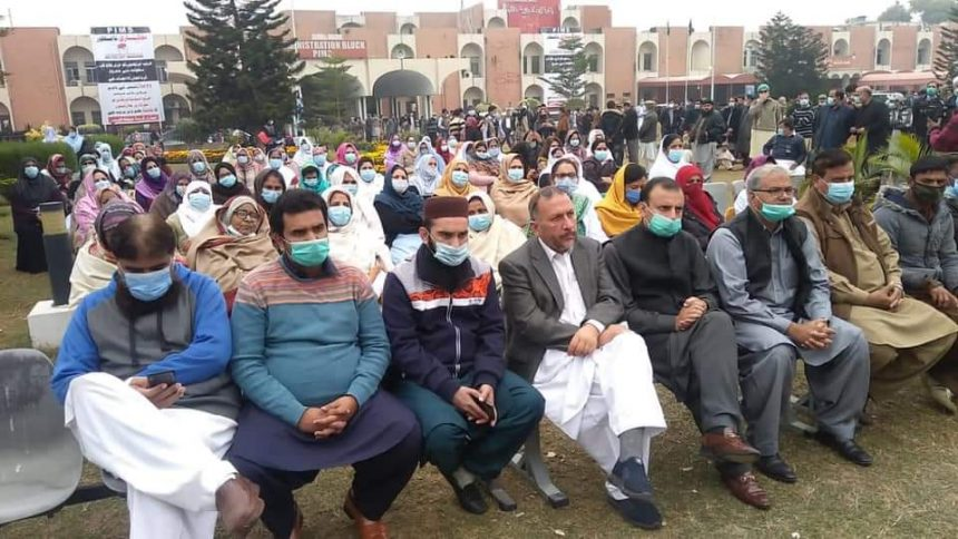 Protest against Government Privatizes PIMS Hospital Islamabad.