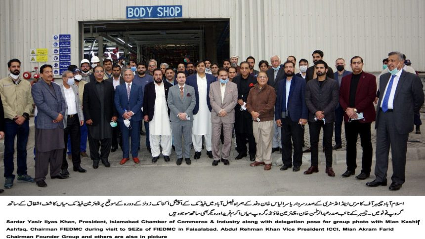 ICCI delegation visits FIDMC to explore investment opportunities