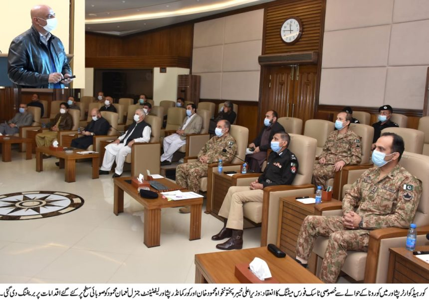 ISPR, A meeting of Provincial Task Force on COVID-19 was held at Corps HQ Peshawar.