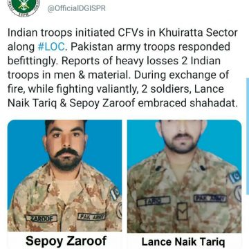 Two soldiers embraced Shahadat at loc.