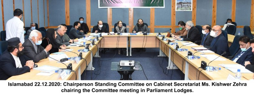 NA STANDING COMMITTEE ON CABINET SECRETARIAT MEETS