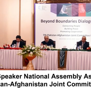 Improved bilateral and economic relations between Pakistan and Afghanistan to usher in prosperity across the borders: says NA Speaker
