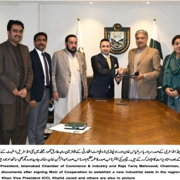 ICCI and RDA sign MoU for the establishment of Industrial Estate