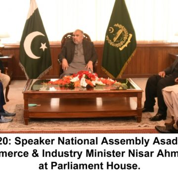 AFGHANISTAN TO SERVE AS GATEWAY TO CENTRAL ASIA AND BEYOND: NA SPEAKER