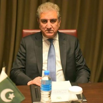 Message from Foreign Minister of the Islamic Republic of Pakistan on Kashmiris' Right to Self-determination Day